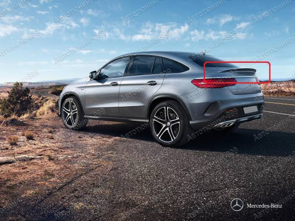 Спойлер Mercedes GLE Coupe (под окрас)